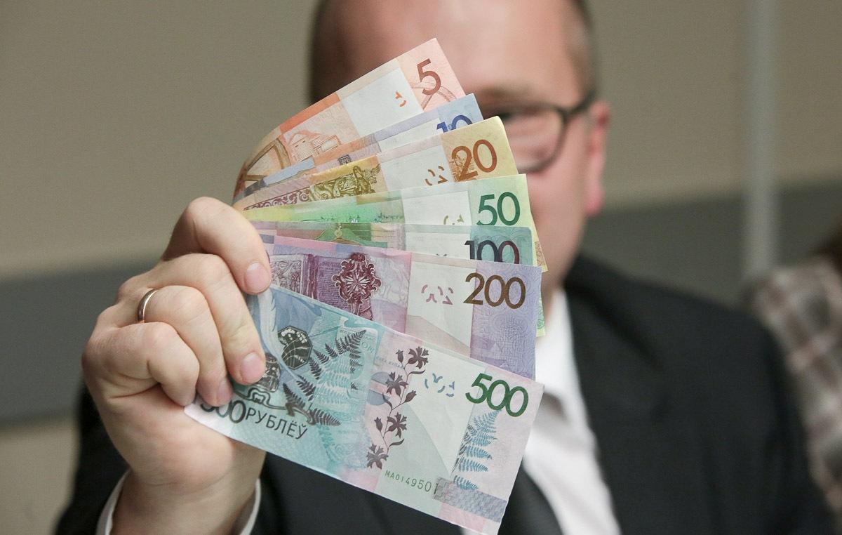 кроссвордов которых новые деньги в беларуси фото ученые умы сша