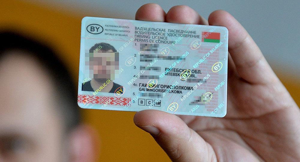 Челябинск, Комсомольский, можно ли работать белорусы в россии водителем для метания