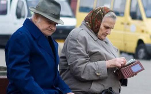 Определение трудового стажа при назначении пенсии