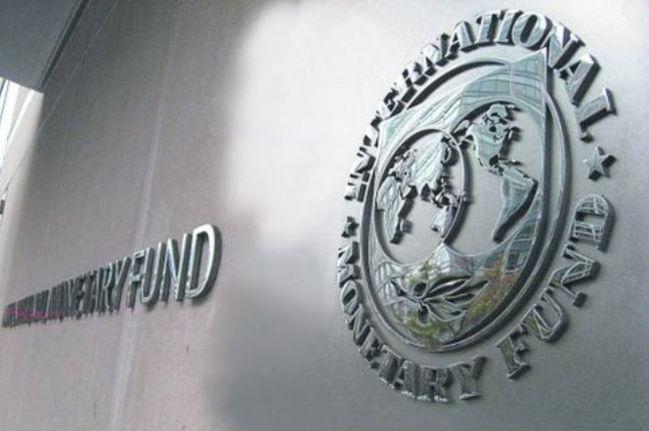 Беларусь рассчитывает на кредит МВФ в $2 млрд БДГ Деловая газета