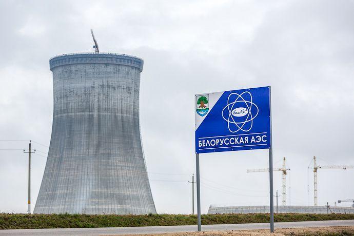 Беларусь решила контролировать прием ядерного топлива для БелАЭС
