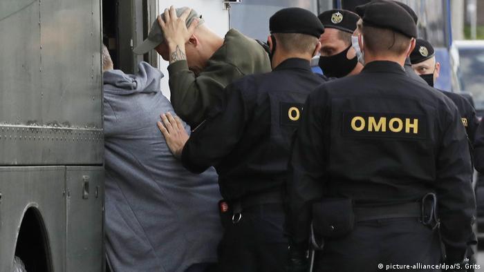 МВД Беларуси готовит список физлиц, причастных к экстремизму