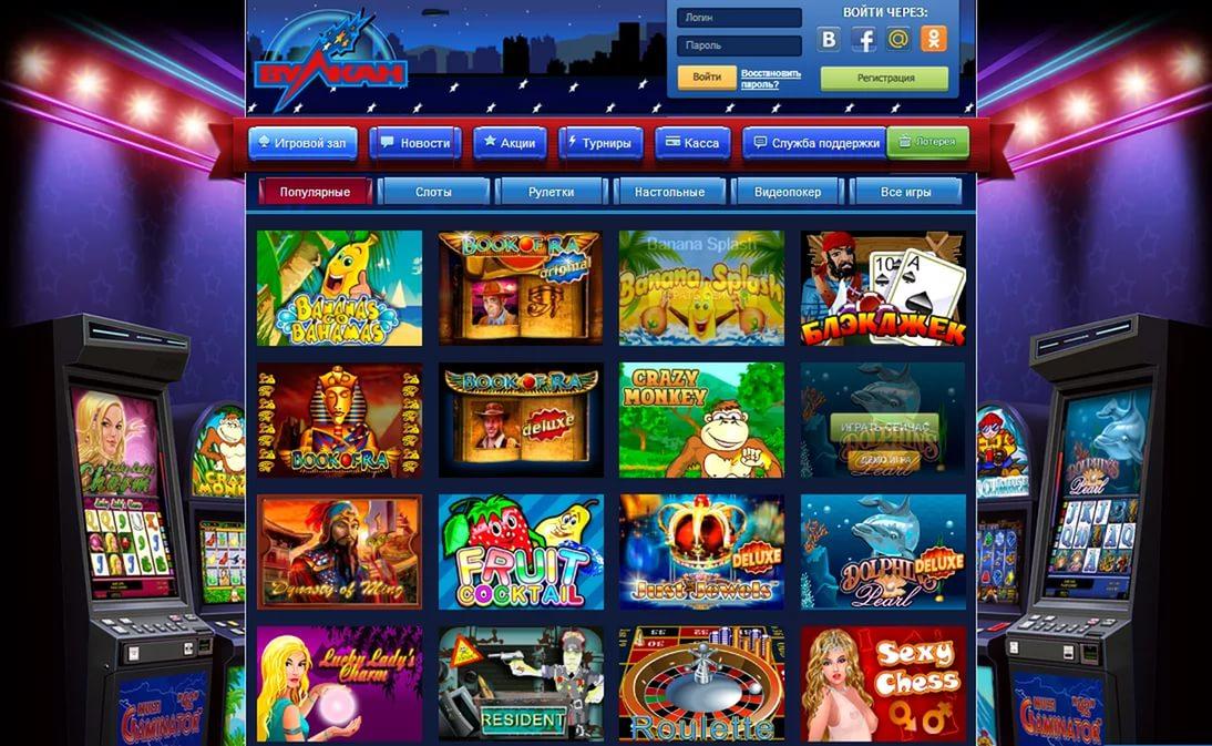 Віртуальне казино Ігри безкоштовні онлайн казино лотереї