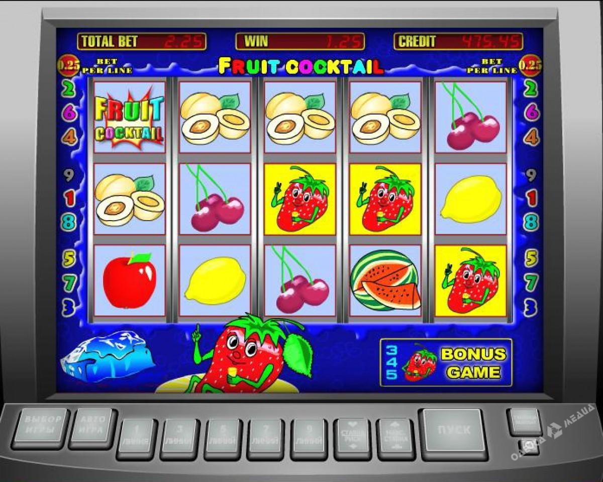 Vulkanclub игровые автоматы скачать бесплатно игровые автоматы казино симуляторы