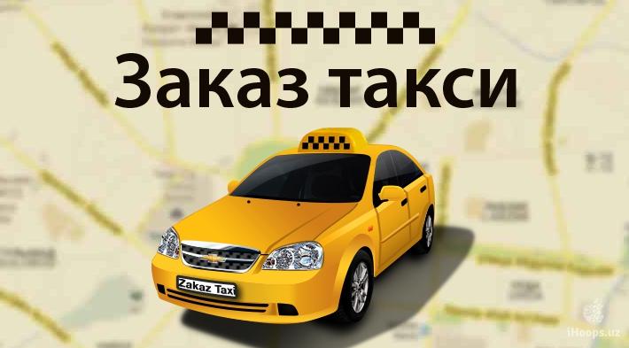 работа в воронеже в такси на транспорте работодателя баранины мультиварке простые