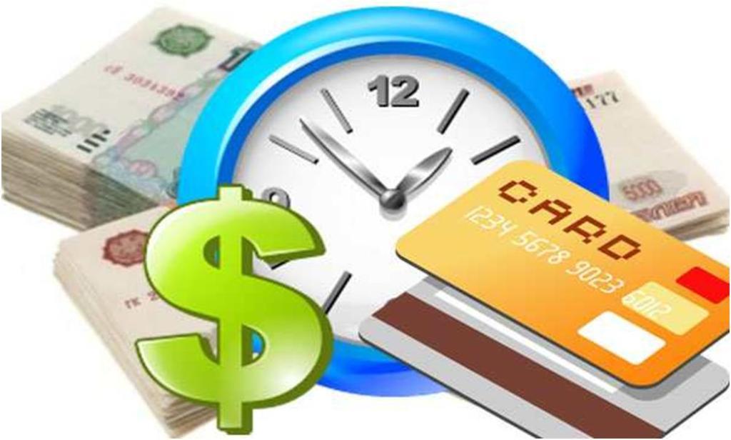 Займы онлайн на карту срочно без отказа