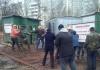 Драка между строителями и общественными активистами