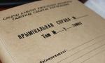 Регнум, уголовное дело, Беларусь, Следственный комитет, Павловец, Шиптенко, Кабакович, Алимкин