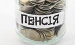 пенсия, Беларусь, Ковальков