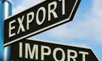 внешняя торговля товарами, внешняя торговля услугами, внешняя торговля Беларуси, экспорт товаров, экспорт услуг, импорт товаров, импорт услуг