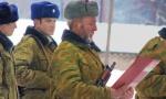Мобилизация Беларусь