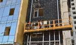 Падение строительной люльки