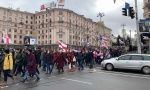 На оплату штрафов за митинги против интеграции собрано больше $15 000