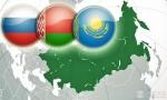 Евразийская интеграция