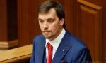 Премьер Украины Алексей Гончарук объявил об отставке