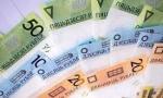 Индексируют ли зарплату за декабрь?