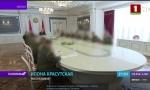 Лукашенко, БТ, «Беларусь 1», назначение, кадры, КГБ, сотрудники, силовики, министр, юстиции, кадры, кадровый, день, фотография, фото, кадры, заблюрили, имя, лиц