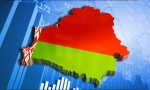 Рост экономики Беларуси
