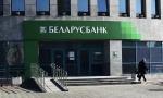 Беларусбанк, мошенники, новый, вид, предупредили, договор, документ, отправляют, почта, счет, переоформление, социальная, инженерия, подделка, обман, деньги