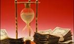 госдолг, государственный долг Беларуси, госдолг на 1 сентября, Минфин, Леонид Заико