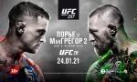 Бой Макрегора и Порье на UFC 257: бой-реванш в эфире VOKA
