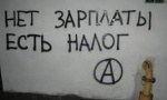 Декрет №3, Тамара Краковская, налог на тунеядство, тунеядцы, список, Беларусь