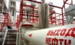 поставки нефти