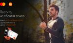 В Беларуси запускают фитнес-браслет Mi Smart Band 6 NFC с бесконтактной технологией оплаты