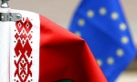 На саммите ЕС будет поднят вопрос персональных санкций в отношении Александра Лукашенко