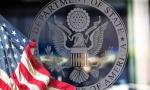 Госдеп США, госдепартамент США, санкции, Кара МакДональд, 24 июня, онлайн-форум «Новая Беларусь против пыток