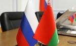 Программа интеграции Беларуси и России