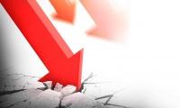 ВВП Беларуси, экономика Беларуси, Национальный статистический комитет, Головченко, ВВП, МВФ, ЕБРР, прогноз ВВП