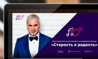 Одноклассники организуют благотворительный онлайн-концерт с Басковым, A'Studio, PIZZA и другими