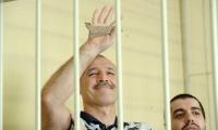 Владимир Япринцев получил штраф