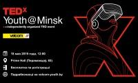 TEDxYouth@Minsk, velcom | A1, TEDxMinsk