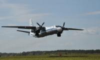 Ан-26 пропал с радаров под Хабаровском