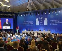 форум Минский диалог