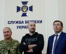 Российский журналист Аркадий Бабченко оказался жив