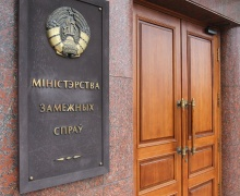 Макей попросил ОБСЕ не только критиковать, но и хвалить белорусские выборы