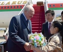Визит Лукашенко в Китай