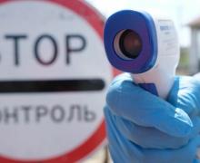 бобруйск, локдаун, Комплексный план мероприятий по профилактике инфекции COVID-19