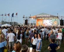 Авиафестиваль #Пронебо собрал рекордные 40 тыс. зрителей