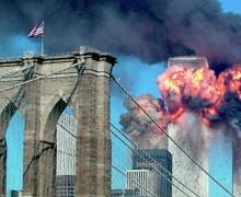 Документы по терактам 11 сентября рассекречены и опубликованы