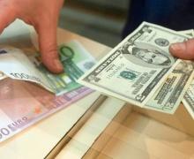 курсы валют, торги, БВФБ, 16 ноября