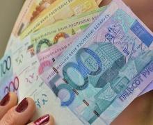 средняя зарплата, Беларусь, Минск, зарплаты, октябрь, Белстат