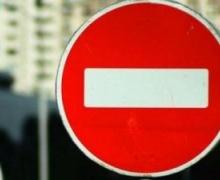 европейские игры, перекрыты улицы, транспорт, ГАИ