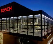 офис Bosch