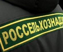 минсельхозпрод, Беларусь, Россельхознадзор, системы сертификации