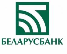 «Беларусбанк», комиссия по операциям с картами, 1 августа, АСБ Беларусбанк