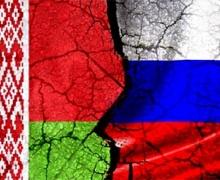 РФ прекращает выдачу Беларуси кредитов и беспошлинные поставки нефтепродуктов